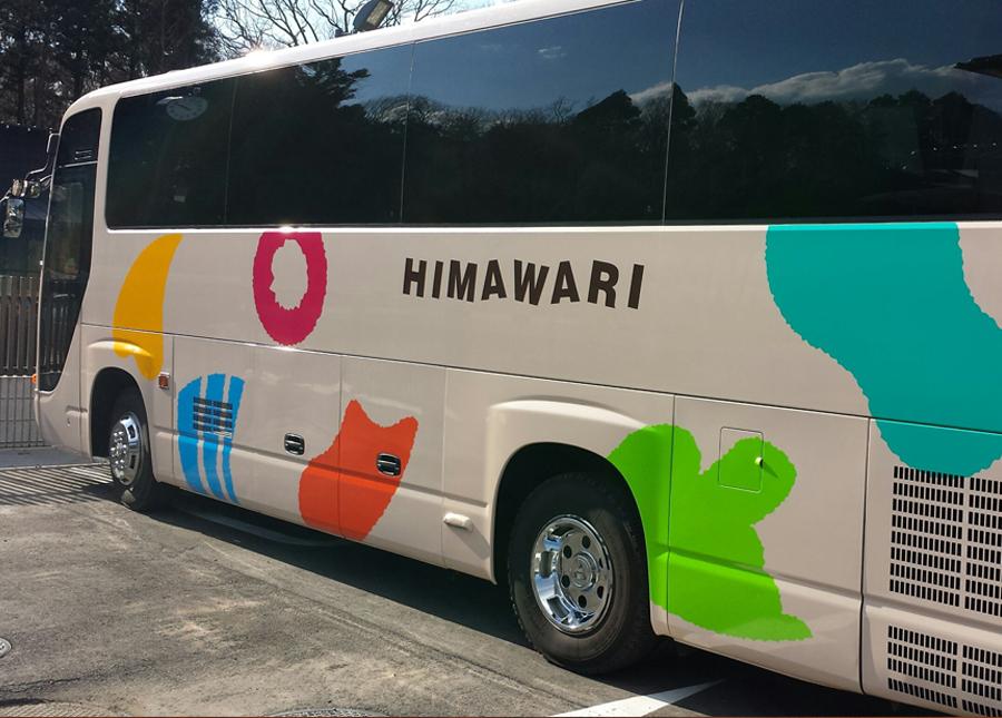 バスにシートを貼りました。