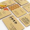 【特集】クラフト系名刺用紙のご紹介